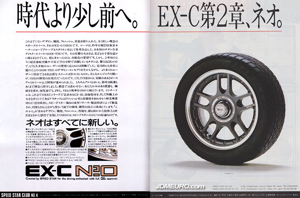 SSR EX-C Neo | JDMEURO com JDM Wheels and Trends Archive